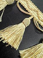 Декоративная бахрома с кисточками цвет золото