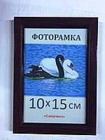 Фоторамка пластиковая 10х15, рамка для фото 165-058