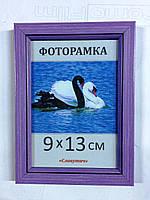 Фоторамка пластиковая 9х13, рамка для фото 165-6