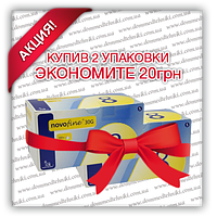 """Иглы инсулиновые """"Новофайн"""" 8 мм. (2 уп.)"""