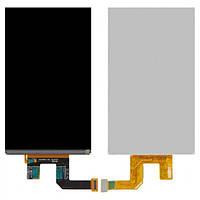 Дисплей (экран) для LG D320 Optimus L70, D321 Optimus L70, D325 Optimus L70 Dual SIM, MS323 Optimus L70