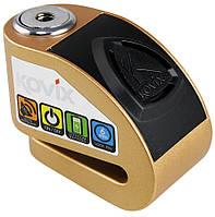 Замок на томозной диск Kovix KD6 CG Champaign Gold