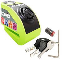 Замок на томозной диск Kovix KD6 FG Fluorescent Green
