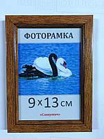 Фоторамка пластиковая 9х13, рамка для фото 165-23