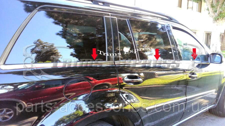 Хромовые молдинги на двери под окна Mercedes GL X164 GL320 GL350 GL450 GL550 GL63 2006-12 новые