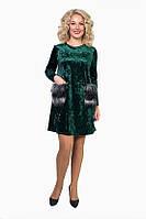 Модное платье насыщенного зеленого цвета