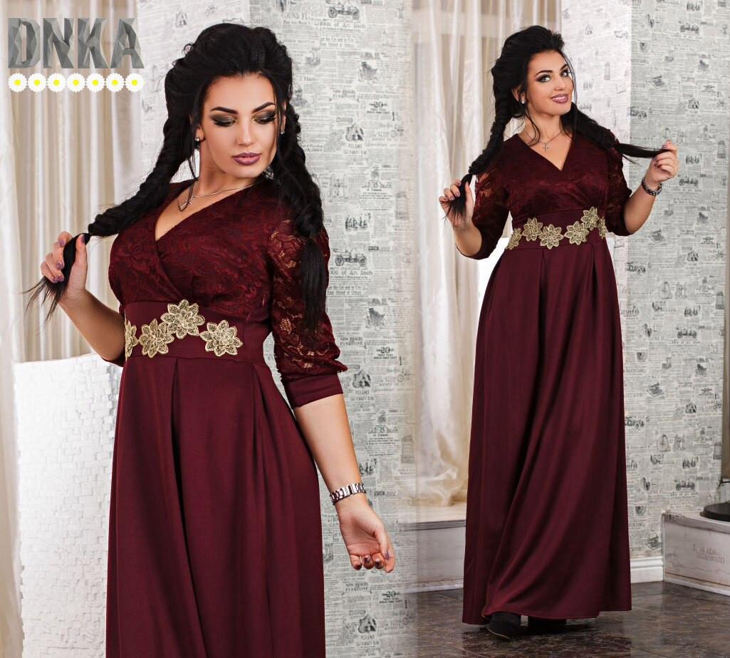 00622e57f7d Батальное женское гипюровое платье с декором на поясе   продажа ...