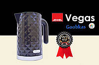 Чайник Jewel Vegas CV900В