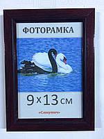 Фоторамка пластиковая 9х13, рамка для фото 165-058