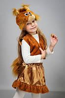 Детский карнавальный костюм Белка атлас