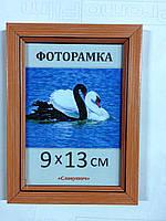 Фоторамка пластиковая 9х13, рамка для фото 165-91