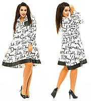 Платье, 369/Г ОМ батал, фото 1