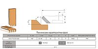 Фреза  для обработки угловых соединений при изготовлении мебельной обвязки, дверной коробки.