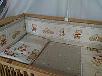 """Бортики и комплект постельки из 3х ед в детскую кроватку -""""Мишки беж""""."""