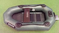 Плот-буй для подводной охоты Bark Титаник; зелёный