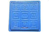 Люк квадратный смотровой 300/300мм (синий)