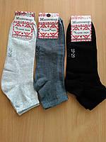Мужские носки 347 спорт р.27-29