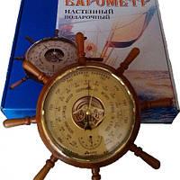 Барометр с термометром Утес БНТ «Штурвал М»(шлифованное золото)