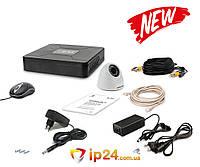 Комплект видеонаблюдения Tecsar 1IN DOME, фото 1