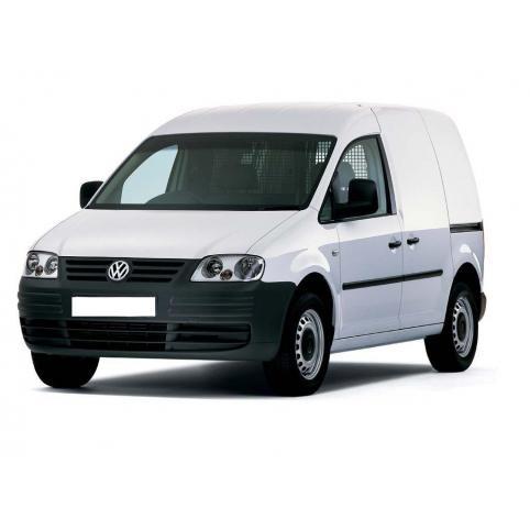 "Комплект пневмоподвески Volkswagen Caddy - Интернет-магазин ""Airgart"" в Никополе"