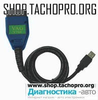 Универсальный диагностический адаптер KKL-COM OBD-2 USB Новый vag-com