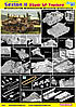 SEXTON II 25pdr SP Tracked 1/35 DRAGON 6760, фото 2