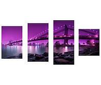 """Картины на холсте """"Бруклин. сирень"""" 4 модуля"""