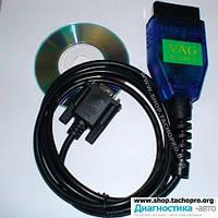 Универсальный диагностический адаптер KKL-COM OBD-2 V409.1 Новый