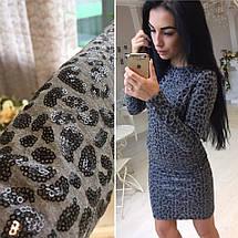 Платье с паеткой , фото 2