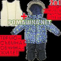 Детский зимний ТЕРМОКОМБИНЕЗОН р86 куртка-парка и полукомбинезон на флисе+съемный жилет из овчины 3272 Зеленый