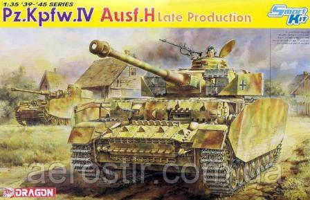 Pz.Kpfw.IV Ausf.H 1/35 DGAGON 6300