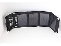 Солнечное зарядное устройство AM-SF14
