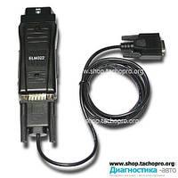 ELM322 — для ПК — диагностическое устройство из серии ELM
