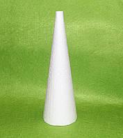 Конус из пенопласта 30 см 1500-24
