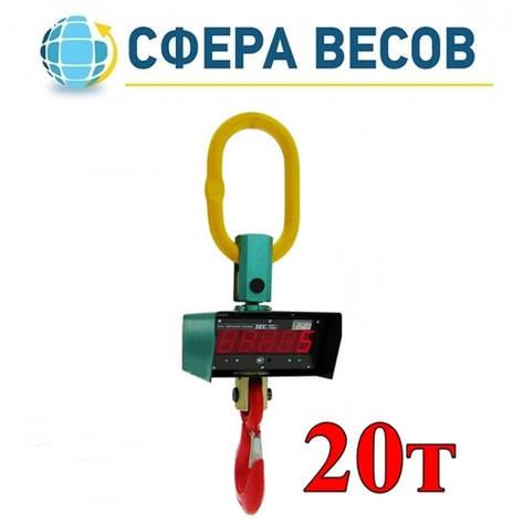 Весы крановые ВЕК-20Д (20 000кг), фото 2