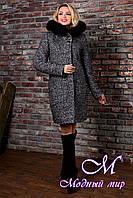 Женское серое зимнее пальто с капюшоном р. (S-ХL) арт. Делфи букле зима песец 7890