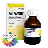 Капрамин, кровоостанавливающее средство, 30 мл