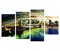 """4-х модульная фотокартина """"Бруклинский мост. Рассвет"""" (качественная печать)"""