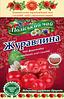 Поліський Чай Клюква