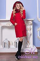 Женское красное зимнее пальто с капюшоном р. (S-ХL) арт. Делфи букле зима песец 7893