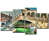 """4-х модульные фотокартины """"Венеция. Мост"""" (качественная печать)"""