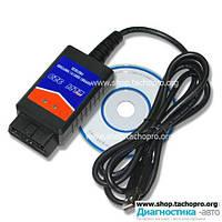 USB ELM323 — для ПК — диагностическое устройство из серии ELM