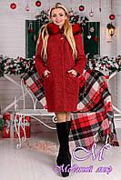 Женское стильное зимнее пальто с капюшоном р. (S-ХL) арт. Делфи букле зима песец 8314