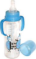 Бутылочка с ручками и силиконовой соской 250 мл