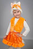 Детский карнавальный костюм Лиса атлас
