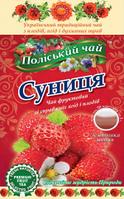 Полыський Чай Земляника
