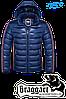"""NEW! Куртка зимняя мужская, пуховик Braggart """"Angel's fluff"""" 1185 (темно-синий), р.S, M, L, XL, XXL"""