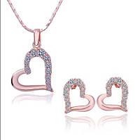 Набор Сердце золото покрытие 18К (3 предмета) фианиты
