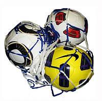 Сетка для футбольных и волейбольных мячей
