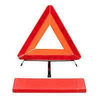 Знак аварийной остановки ЗА 008 усиленный